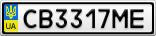 Номерной знак - CB3317ME