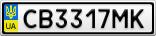 Номерной знак - CB3317MK