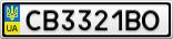 Номерной знак - CB3321BO
