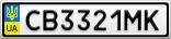 Номерной знак - CB3321MK