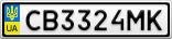 Номерной знак - CB3324MK