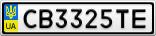 Номерной знак - CB3325TE