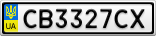Номерной знак - CB3327CX