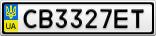 Номерной знак - CB3327ET
