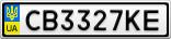 Номерной знак - CB3327KE