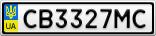 Номерной знак - CB3327MC