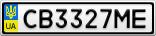Номерной знак - CB3327ME