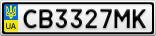 Номерной знак - CB3327MK