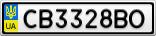Номерной знак - CB3328BO