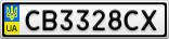 Номерной знак - CB3328CX