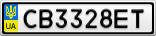 Номерной знак - CB3328ET