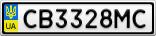 Номерной знак - CB3328MC
