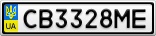 Номерной знак - CB3328ME