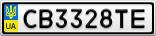 Номерной знак - CB3328TE