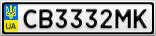 Номерной знак - CB3332MK