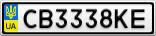 Номерной знак - CB3338KE