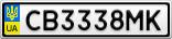 Номерной знак - CB3338MK