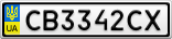 Номерной знак - CB3342CX