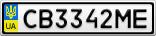 Номерной знак - CB3342ME