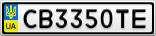 Номерной знак - CB3350TE