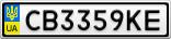 Номерной знак - CB3359KE