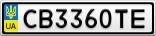 Номерной знак - CB3360TE