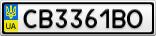 Номерной знак - CB3361BO