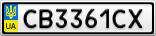 Номерной знак - CB3361CX