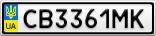 Номерной знак - CB3361MK