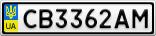 Номерной знак - CB3362AM