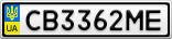Номерной знак - CB3362ME