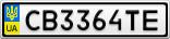 Номерной знак - CB3364TE