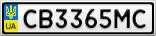 Номерной знак - CB3365MC