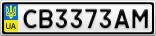 Номерной знак - CB3373AM