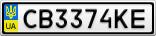 Номерной знак - CB3374KE