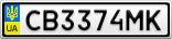 Номерной знак - CB3374MK
