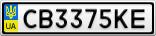 Номерной знак - CB3375KE