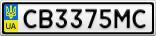Номерной знак - CB3375MC