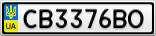 Номерной знак - CB3376BO