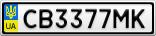 Номерной знак - CB3377MK