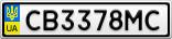 Номерной знак - CB3378MC