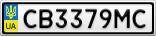 Номерной знак - CB3379MC