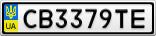 Номерной знак - CB3379TE