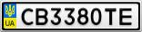 Номерной знак - CB3380TE