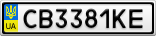 Номерной знак - CB3381KE