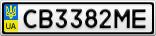 Номерной знак - CB3382ME