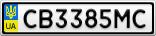 Номерной знак - CB3385MC