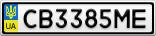 Номерной знак - CB3385ME