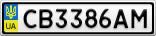 Номерной знак - CB3386AM