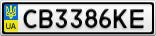 Номерной знак - CB3386KE
